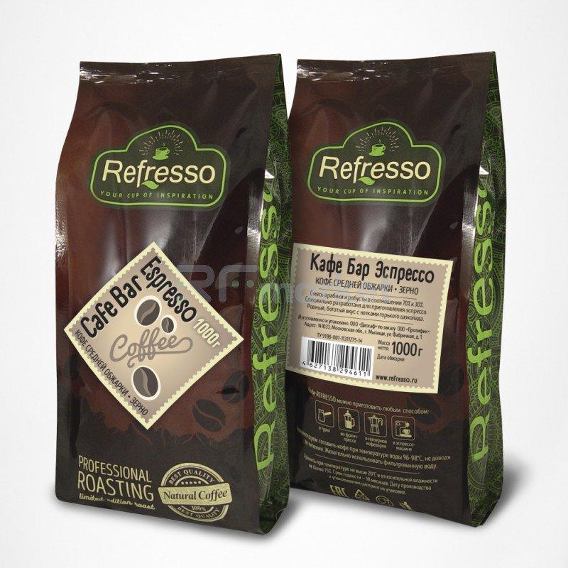 Кафе Бар Эспрессо зерно, 1000 гр., Рефрессо/Refresso