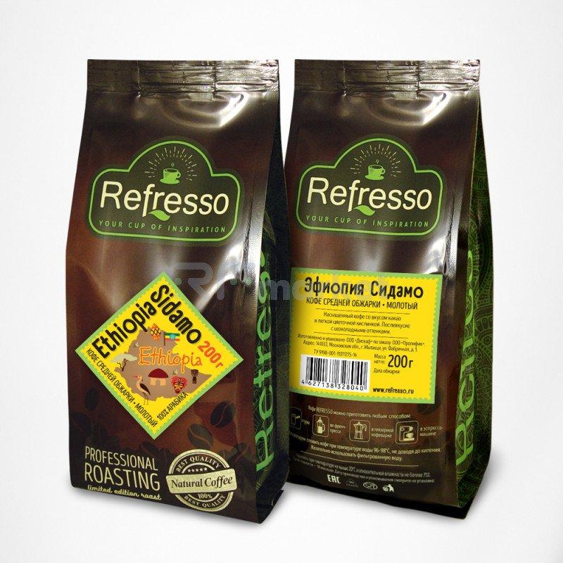 Эфиопия Сидамо кофе моносорта молотый, 200 гр., Рефрессо/Refresso