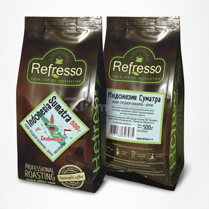 Индонезия Суматра кофе моносорта зерно, 500 гр., Рефрессо/Refresso