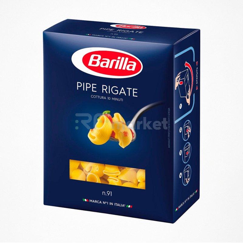 Barillа PIPE RIGATE №91 пипе ригате, 450 г