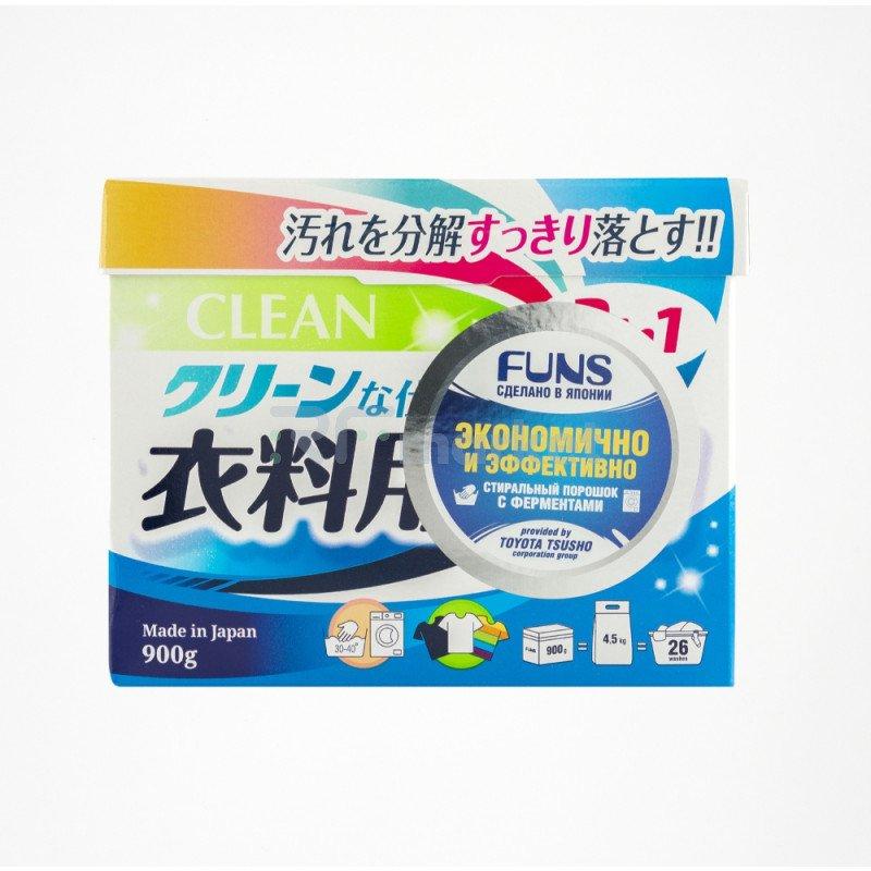 FUNS Clean Порошок стиральный с ферментом яичного белка для полного устранения пятен