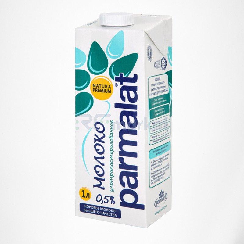 Молоко 0.5% 1л, Пармалат/Parmalat