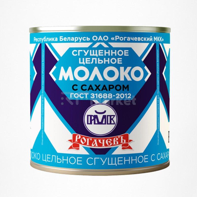 Молоко сгущеное Рогачев 380 г 1*30