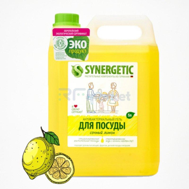 Гель для мытья посуды, овощей и фруктов Synergetic, антибактериальный, биоразлагаемый, с ароматом лимона, 5 л