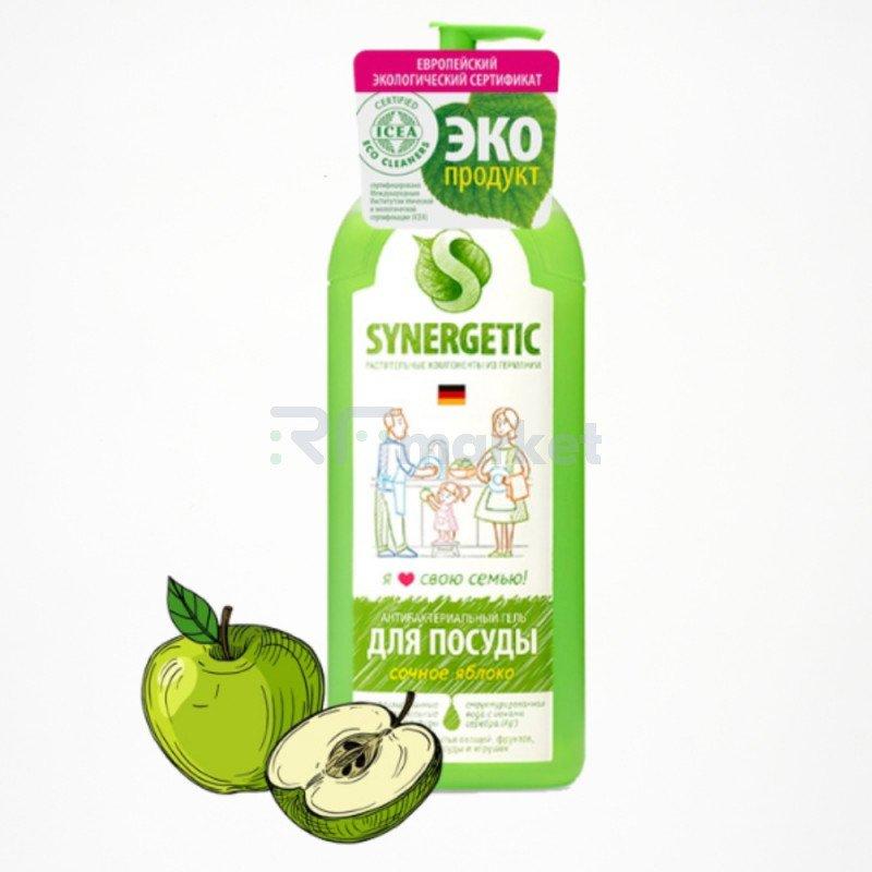 Гель для мытья посуды, овощей и фруктов Synergetic, антибактериальный, биоразлагаемый, с ароматом яблока,1 л