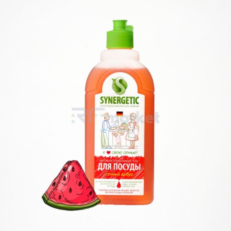 Гель для мытья посуды, овощей и фруктов Synergetic, антибактериальный, биоразлагаемый, с ароматом арбуза, 0,5 л