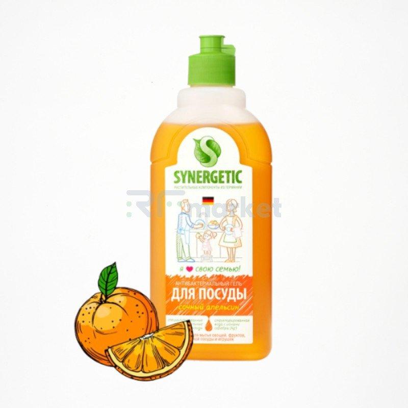 Гель для мытья посуды, овощей и фруктов Synergetic, антибактериальный, биоразлагаемый, с ароматом апельсина, 0,5 л