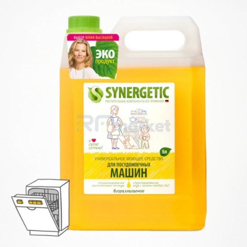 Универсальное концентрированное средство для посудомоечных машин Synergetic с ароматом лимона, 5 л