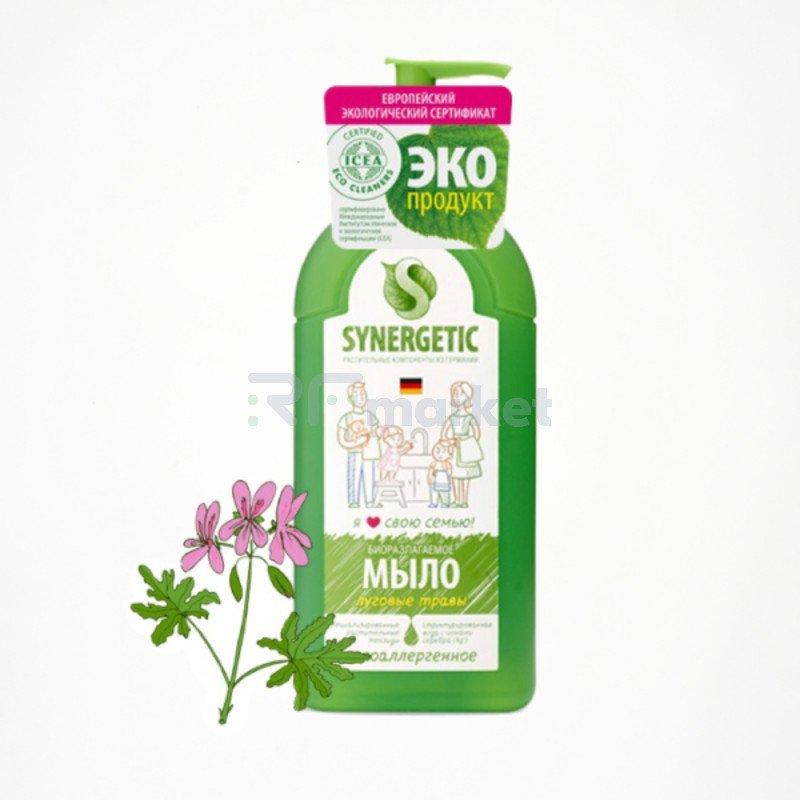 """Жидкое мыло Synergetic """"Луговые травы"""", гипоаллергенное, с эффектом увлажнения, 0,5 л"""