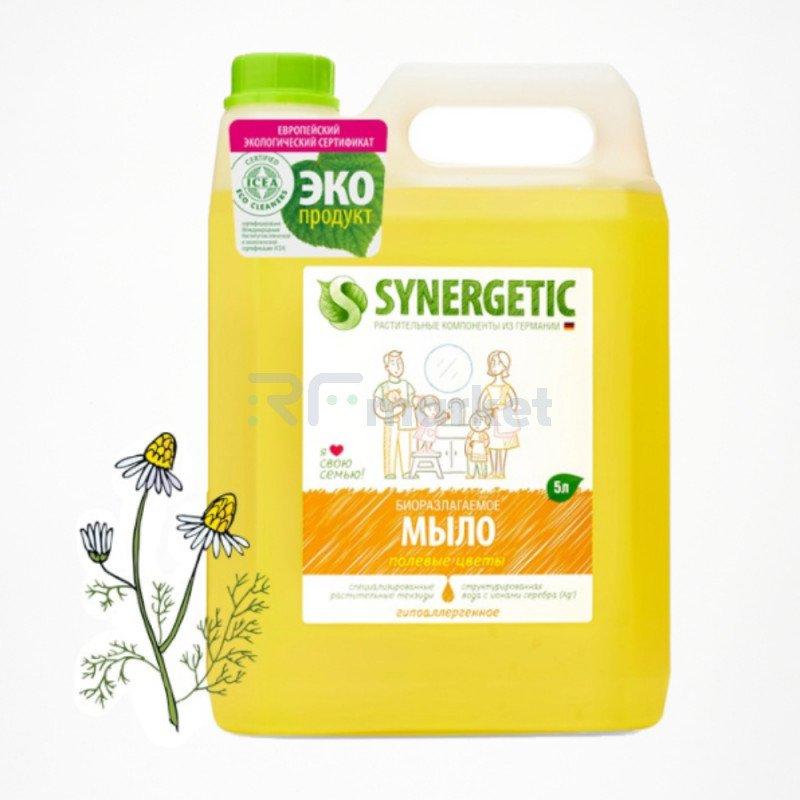 """Жидкое мыло Synergetic """"Полевые цветы"""", гипоаллергенное, с эффектом увлажнения, 5 л"""