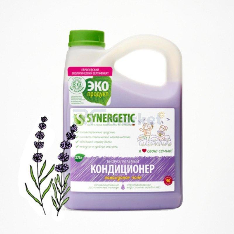 """Кондиционер-ополаскиватель для белья Synergetic """"Лавандовое поле"""", гипоаллергенный, биоразлагаемый, 2,75 л, 90 стирок"""