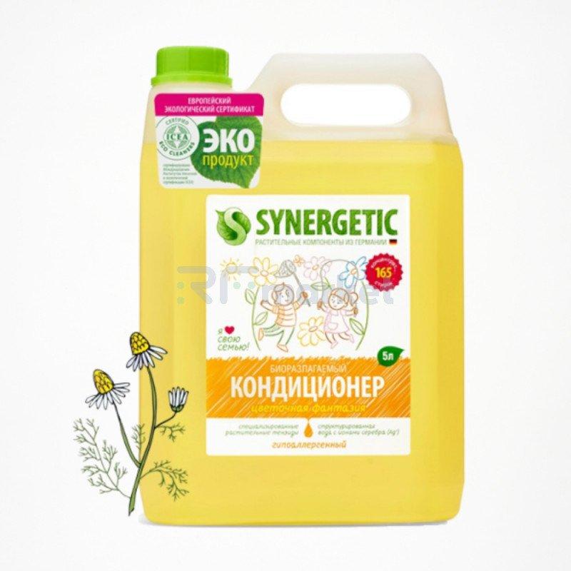 """Кондиционер-ополаскиватель для белья Synergetic """"Цветочная фантазия"""", гипоаллергенный, биоразлагаемый, 5 л, 165 стирок"""