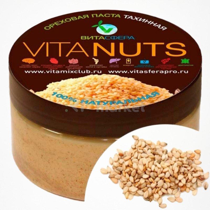 Паста кунжутная, тахинная VitaNUTS,  из кунжута (сезама)  для функционального питания, ВитаСфера
