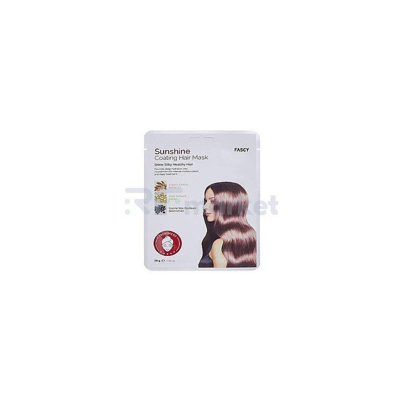 Catsmong Маска-шапочка для волос с аргановым маслом - Unshine coating hair mask, 30г