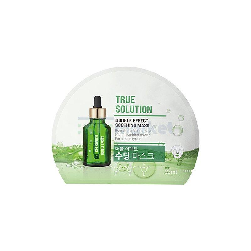 Celranico Маска тканевая смягчающая - True solution double effect soothing mask, 23мл