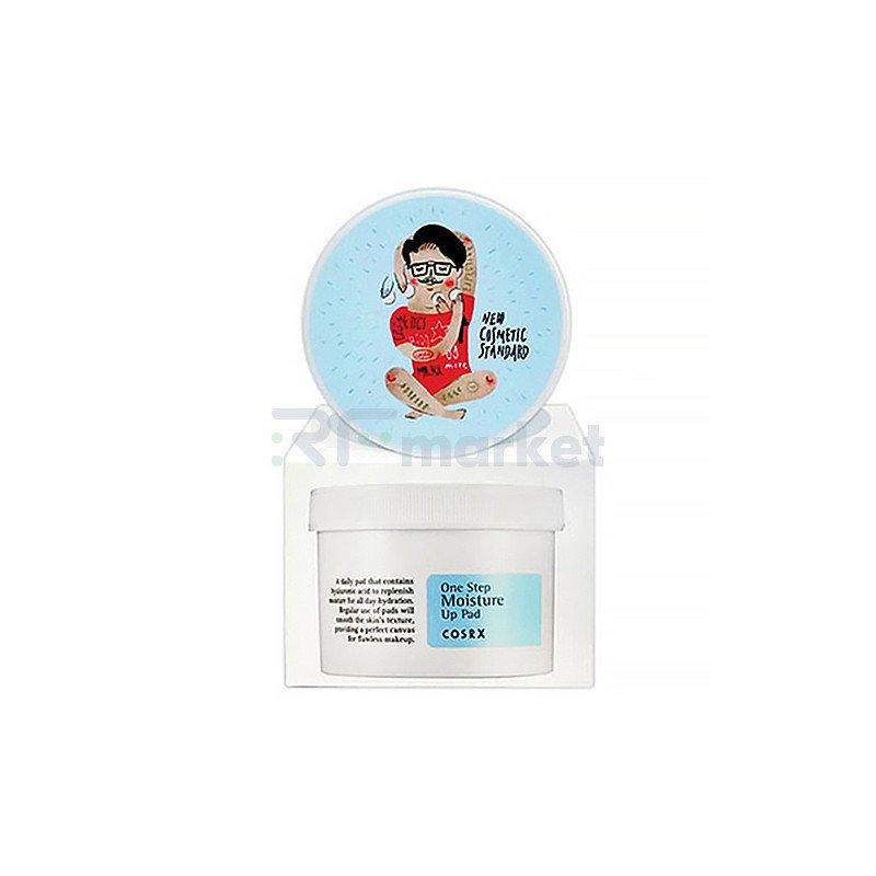 Cosrx Подушечки увлажняющие для сухой и чувствительной кожи - One step moisture up pad, 70шт