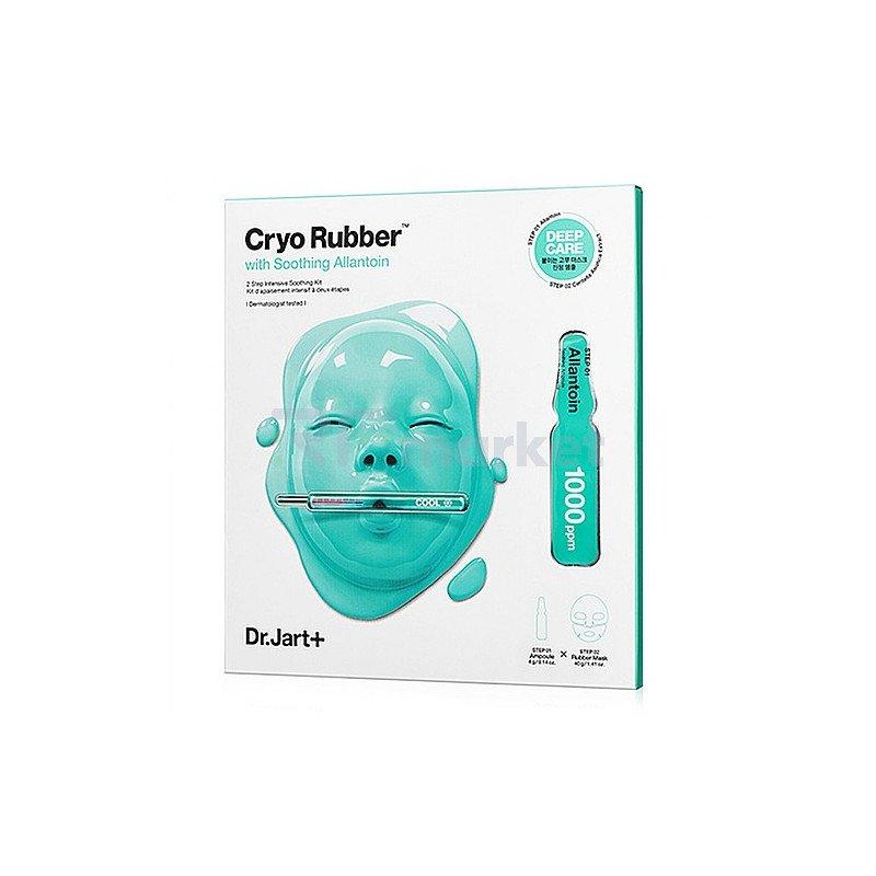 Dr.Jart+ Маска альгинатная успокаивающий эффект - Cryo Rubber with soothing allantoin, 48г