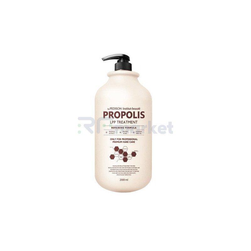 Pedison Маска для волос с прополисом - Institut-beaute propolis LPP treatment, 2000мл