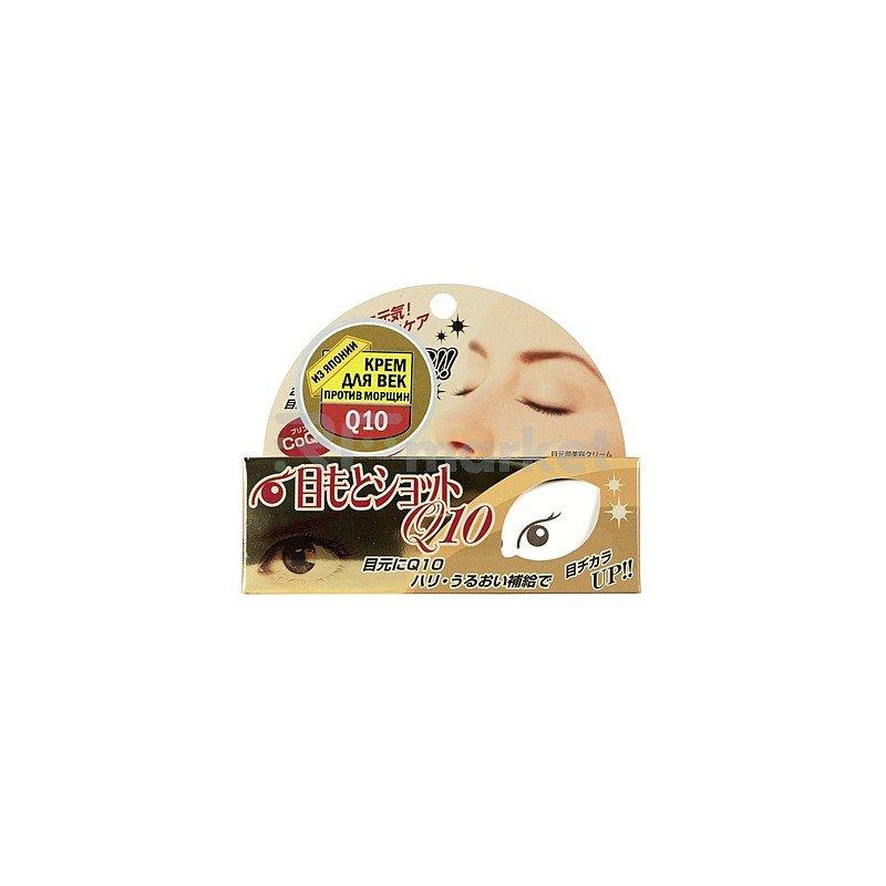 Roland Крем для глаз с коэнзимом Q10 и гиалуроновой кислотой - Treatment care cream, 20г
