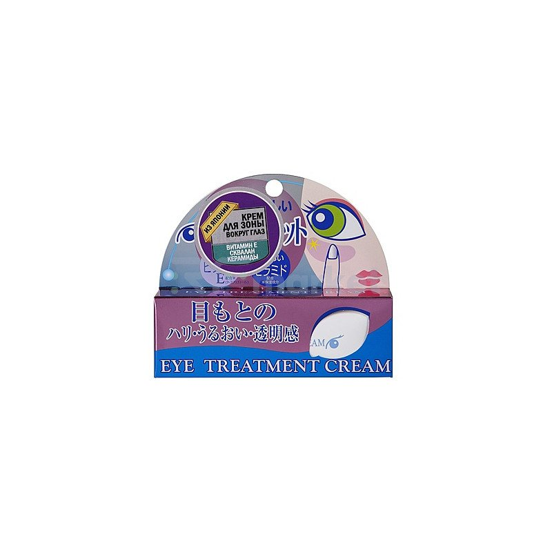 Roland Крем для глаз с витамином Е и церамидами - Eye treatment cream, 20г