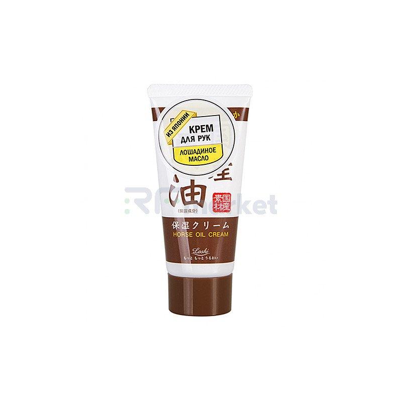 Roland Крем для рук с лошадиным маслом - Horse oil cream, 45г