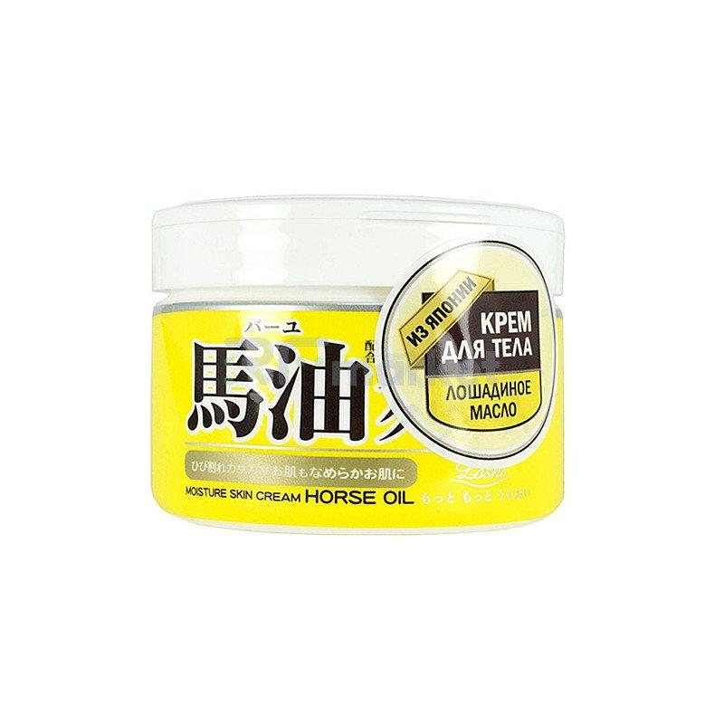 Roland Крем для тела с лошадиным маслом - Horse oil body cream, 220г
