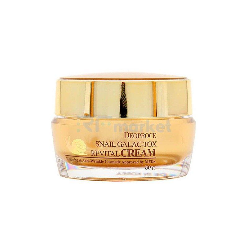 Deoproce Крем для лица с муцином улитки - Snail galac revital cream, 50г