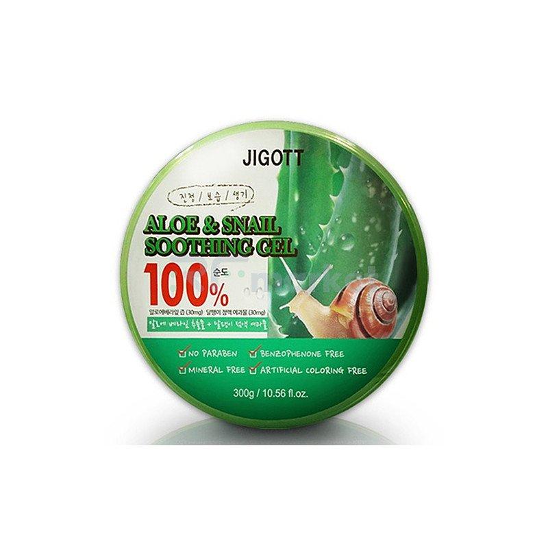 Frudia Крем для сияния кожи с цитрусом - Citrus brightening cream, 10г