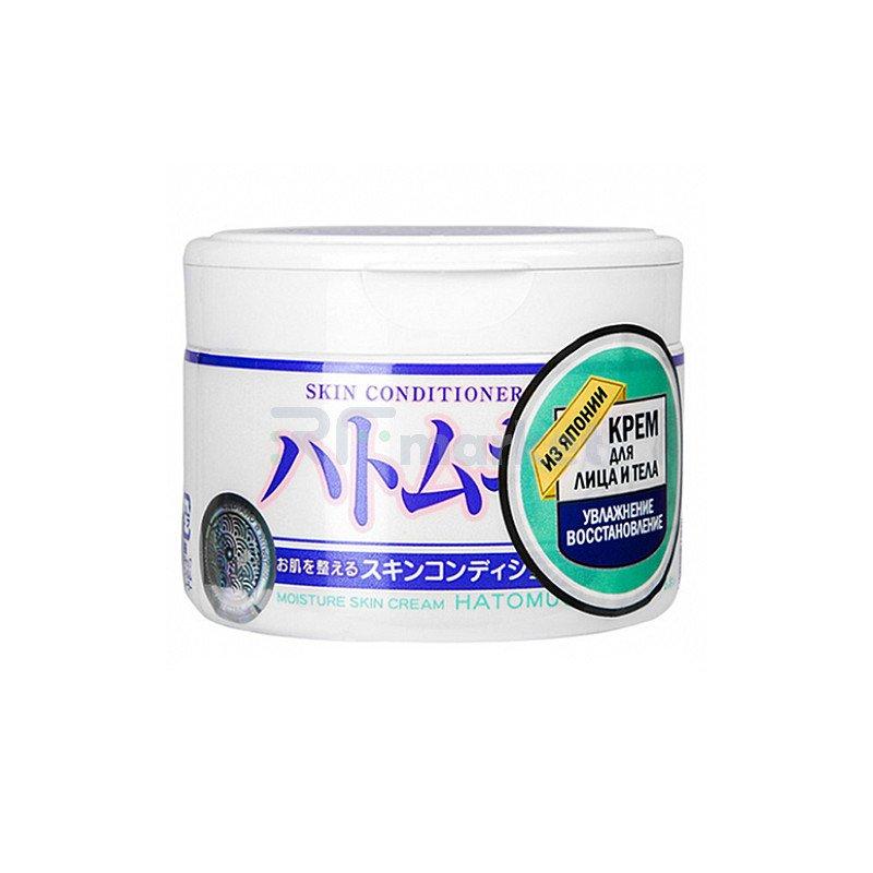 Roland Крем для лица и тела увлажняющий - Face and body cream, 220г