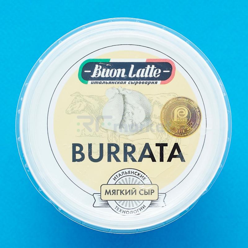 """Сыр Буррата """"Buon Latte""""  (150 гр)"""