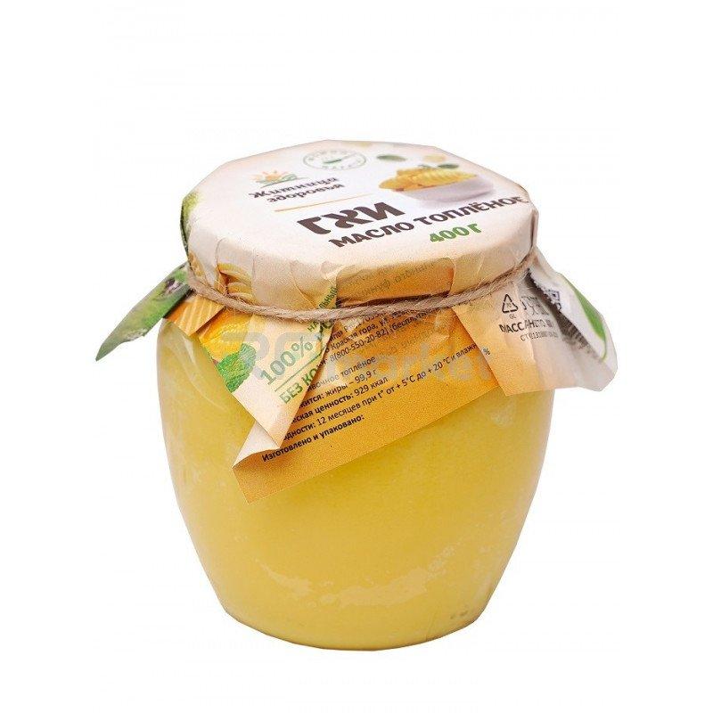 Масло топленое ГХИ, 400 г