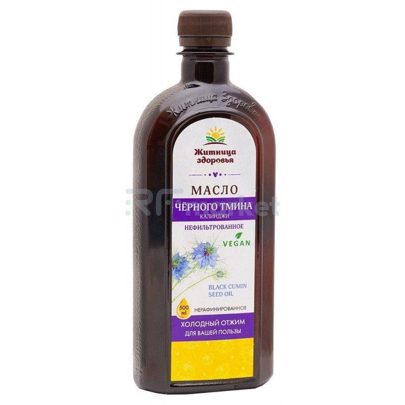 Масло из семян черного тмина (НЕФИЛЬТРОВАННОЕ) 500 мл.
