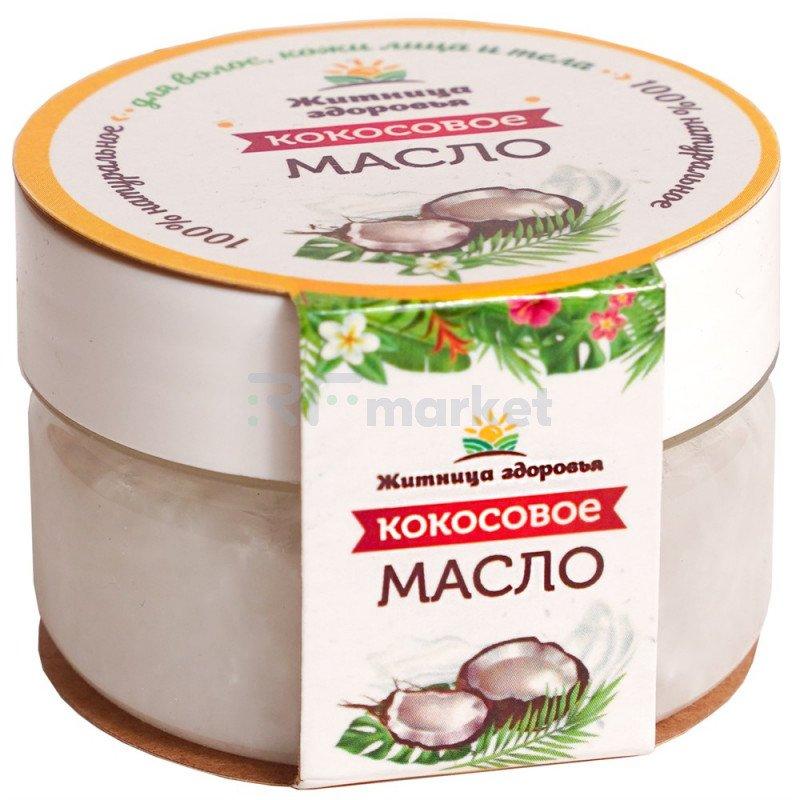 Масло кокосовое 100 мл