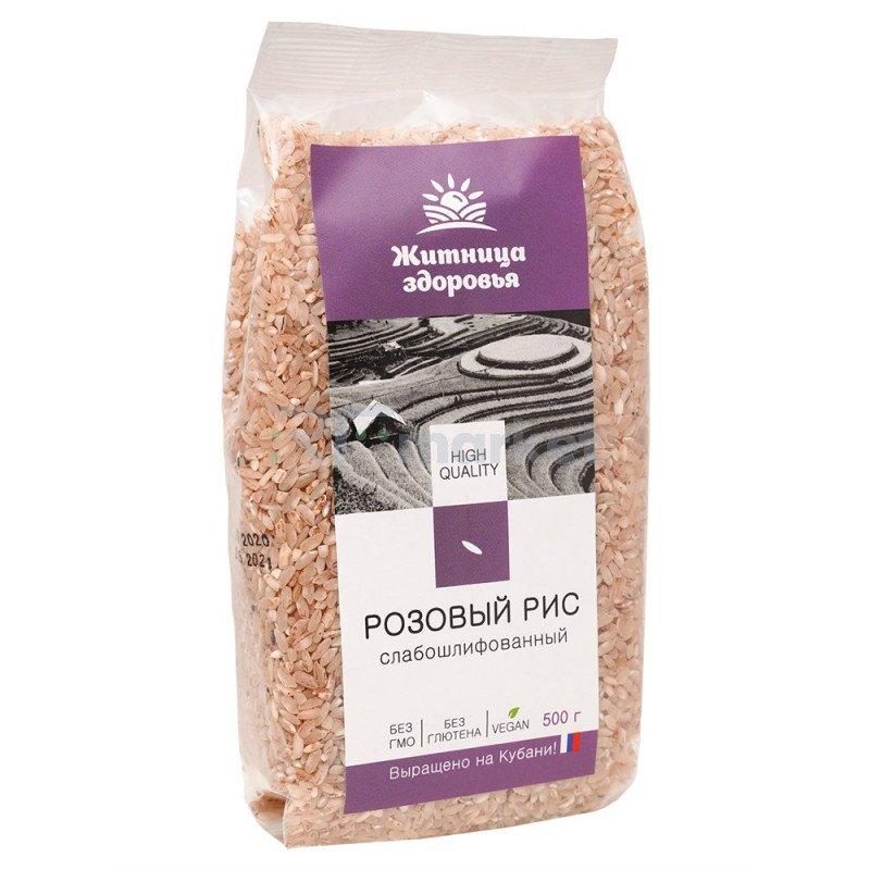 Розовый рис 500 гр.