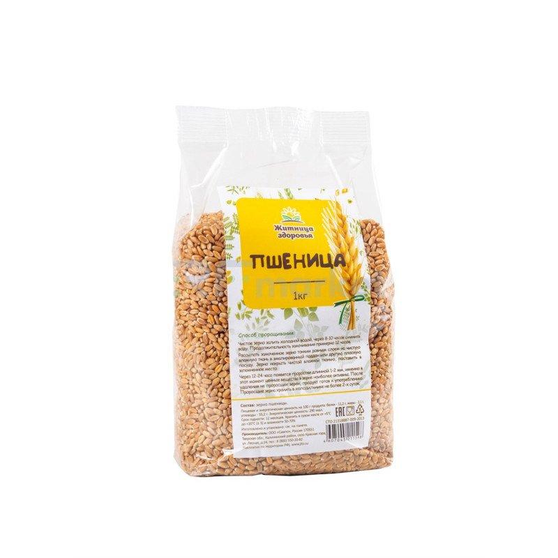 Пшеница  1кг