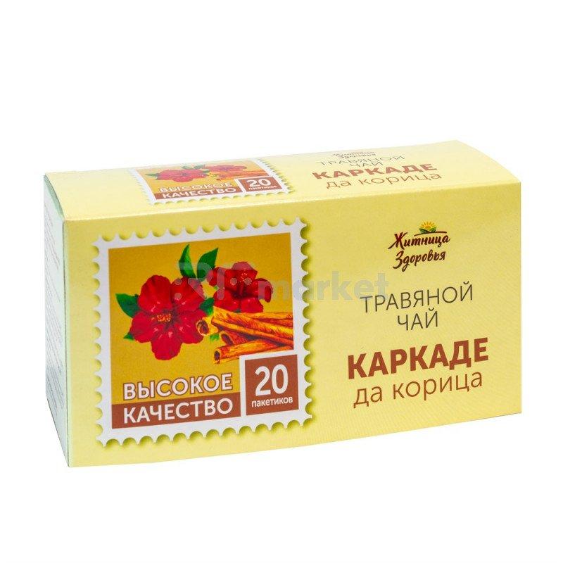 ФП Каркаде+ корица 1.5*20