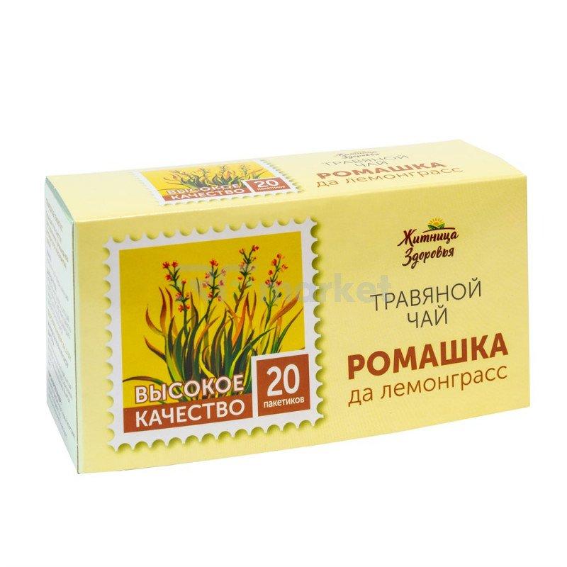 ФП Ромашка да лемонграсс 1.5*20