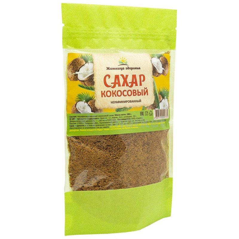 Сахар кокосовый (нерафинированный) 200 г