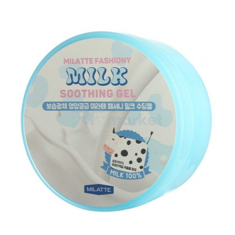 Гель универсальный увлажняющий Milatte Fashiony Milk Soothing Gel. 300 мл«SUN HYANG COSMETICS CO LTD.»