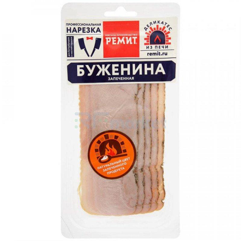 Буженина «Ремит» запеченная нарезка, 100 г