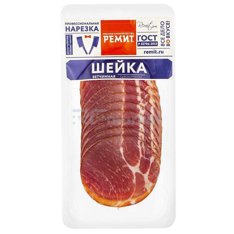 Шейка варено-копченая «Ремит» нарезка,150 г