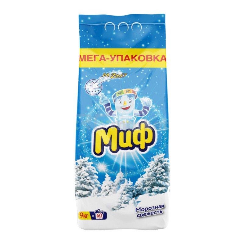 Стиральный порошок Миф автомат Морозная свежесть 9 кг