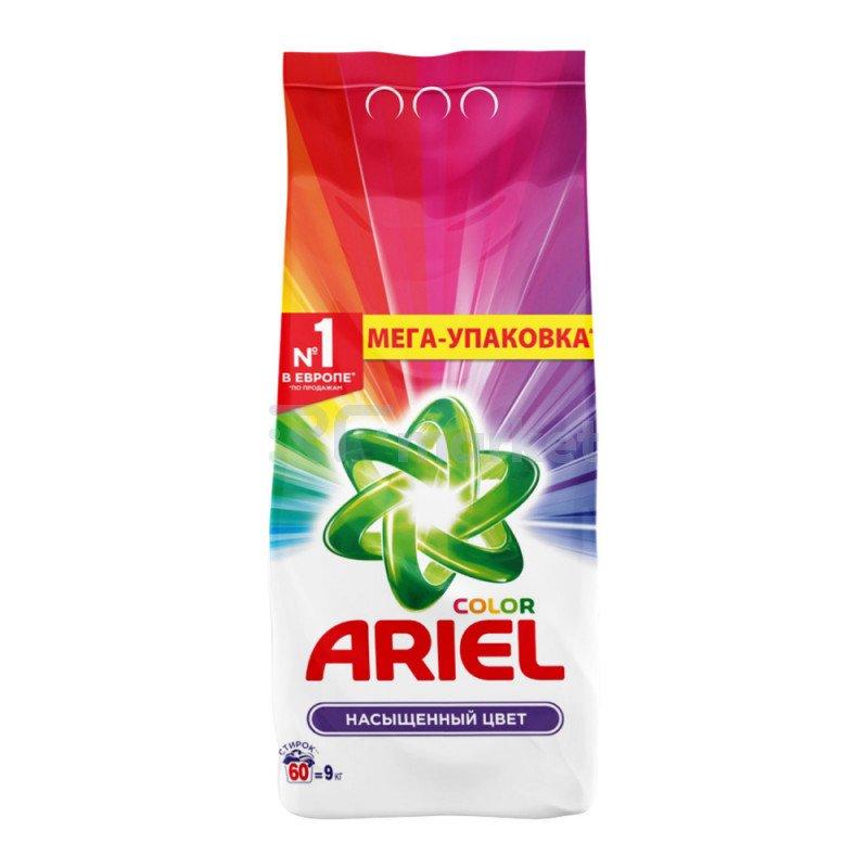 Стиральный порошок Ariel Color автомат 9 кг