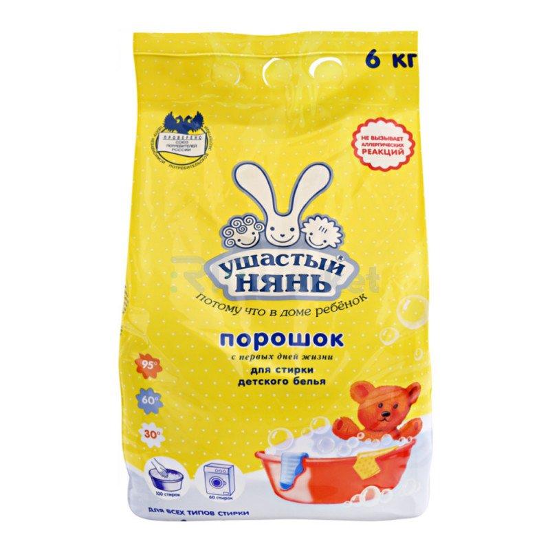 Стиральный порошок для детского белья Ушастый нянь 6 кг