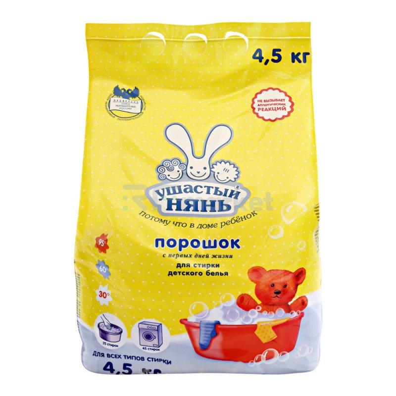 Стиральный порошок для детского белья Ушастый нянь 4.5 кг