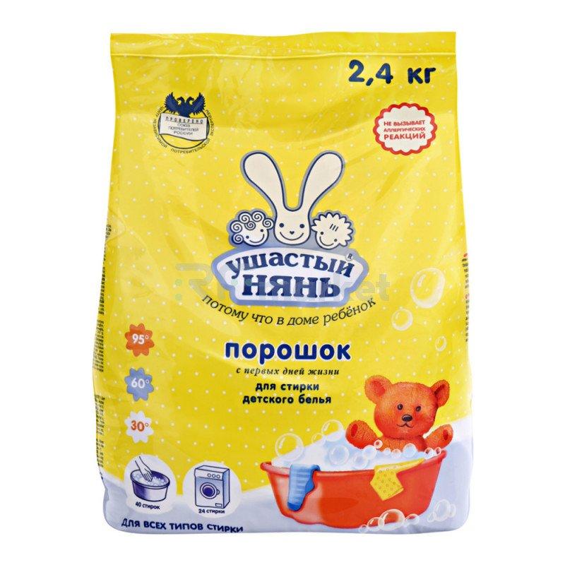 Стиральный порошок для детского белья Ушастый нянь 2.4 кг
