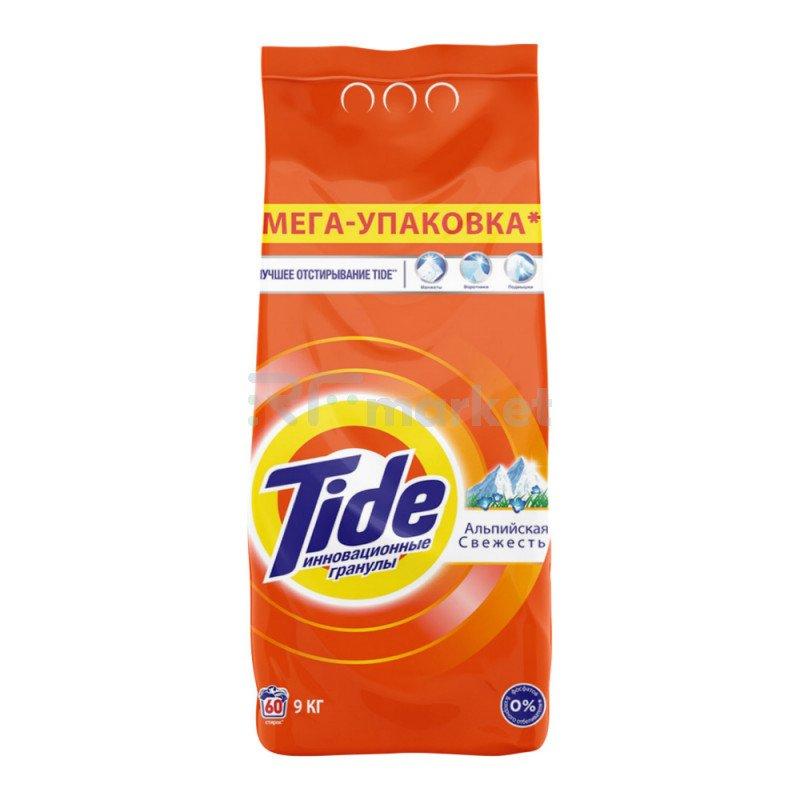 Стиральный порошок для белых вещей Tide автомат Альпийская свежесть 9 кг