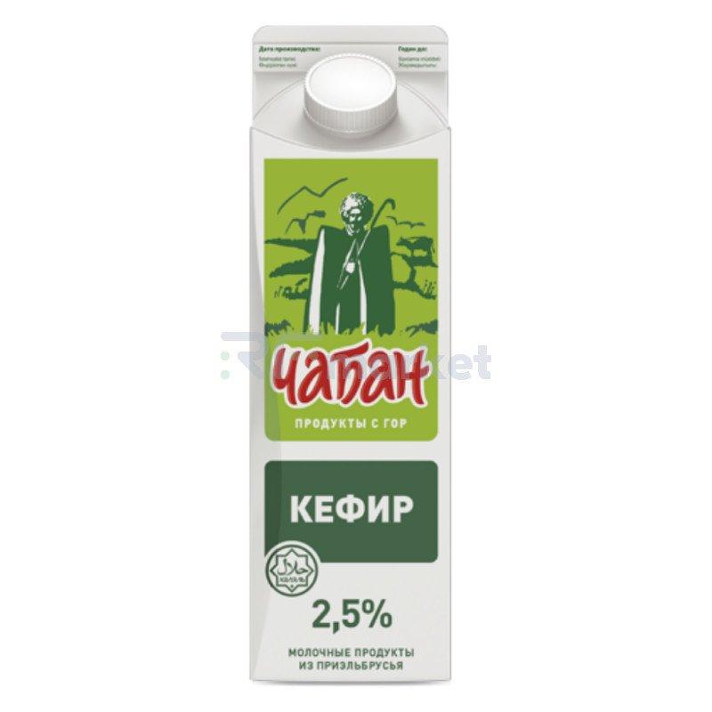 """Кефир """"Чабан"""" 2,5%, 0,9 л"""