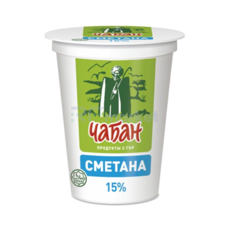 "Сметана ""Чабан"" 15%, 400 г"