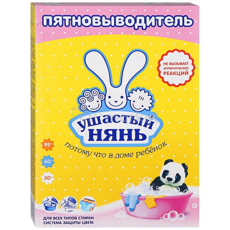 Пятновыводитель для детского белья Ушастый нянь 500 г